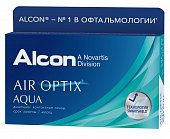 Контактные линзы Air Optix Aqua, 3 pk -5,25 (8,6), Алкон